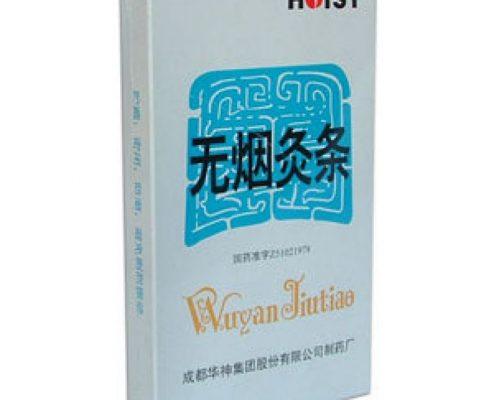 Moxa Senza Fumo confezione da 5 cannoli lunghi 13 cm